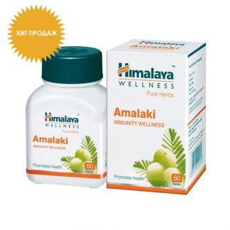 Амалаки, иммуномодулятор, природный витамин с, 60 таблеток, Amalaki, Himalaya, Индия