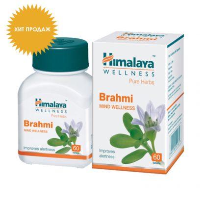 Брами (тоник для мозга) 60 таб., Brahmi, Himalaya, Индия
