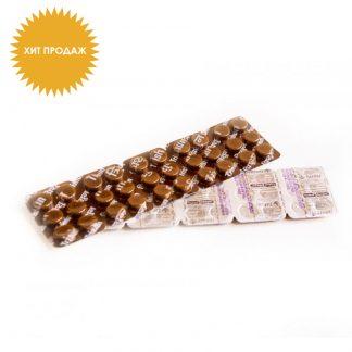 Тришун, иммуностимулятор, противовирусное, 30 табл., Trishun, Zandu, Индия