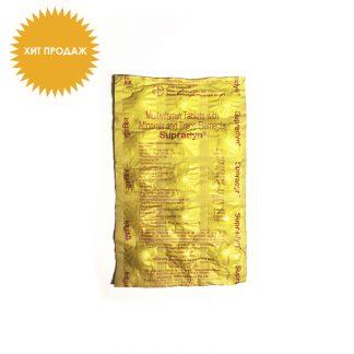 Супрадин поливитамины с минералами и микроэлементами,Supradyn vitamin, 15 таблеток