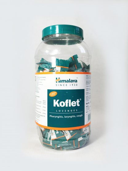 Леденцы от кашля и боли в горле Кофлет, 10 шт, Koflet, Himalaya, Индия