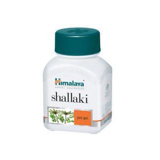 Шаллаки, опорно-двигательная система, здоровые суставы, 60 капсул, Shallaki, Himalaya, Индия