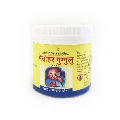 Медохар гуггул, для похудения, 100 таблеток, Medohar guggulu,  Vyas, Индия