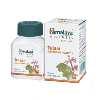 Туласи, при заболеваниях дыхательных путей, ОРВИ, 60 капсул, Tulasi, Himalaya, Индия