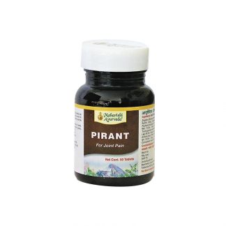 Пирант, Pirant, Maharishi Ayurveda, 50 капсул