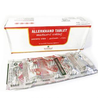 Аллерханд, Allerkhand tablet ,10 шт (блистер), эффективная помощь при всех аллергических состояниях