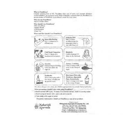 Капли Прандхара, 3 мл, обезболивающее, инфекционные и вирусные заболевания, Prandhara, Maharishi Ayurveda