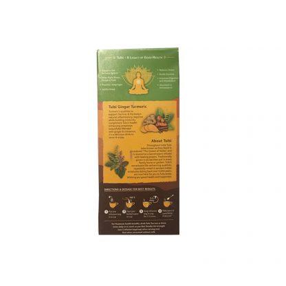 Чай Тулси с имбирем и куркумой, 25 пакетиков, Tulsi Ginger Turmeric tea, Organic India