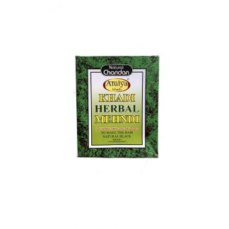 Хна Черная Кхади, 100 г, Khadi Herbal Mehndi Black, Atulya Ayurveda