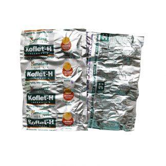Леденцы от кашля и боли в горле Кофлет-Н со вкусом апельсина, блистер 6шт, Koflet, Himalaya Herbals