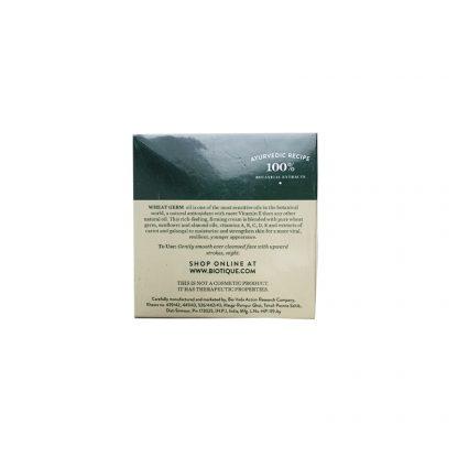 Крем для лица ночной питательный с зародышами пшеницы Био, 50 г, Bio Wheat Germ Night Cream, Biotique