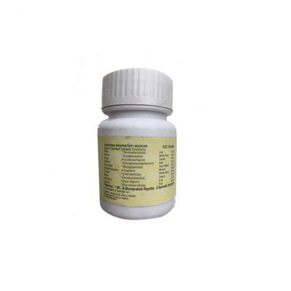 Аллерко, антигистаминное, от аллергии, 100 таблеток, Allerco