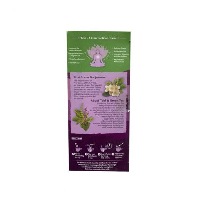 Чай Тулси с Зеленым чаем и Жасмином 25 пак, Tulsi Green Tea Jasmine, Organic India