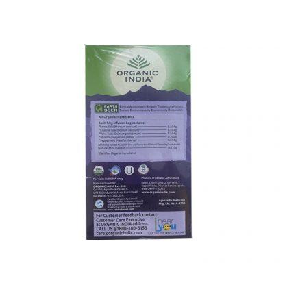 Чай Тулси с Корнем Солодки, 25 пакетиков, Tulsi Mulеthi Tea, Organic India