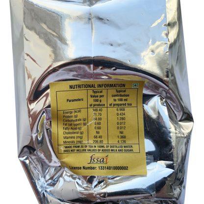 Чай высшего качества из верхних листов Дарджилинг, First Flush Darjeeling tea, Produce of Darjeeling, Индия
