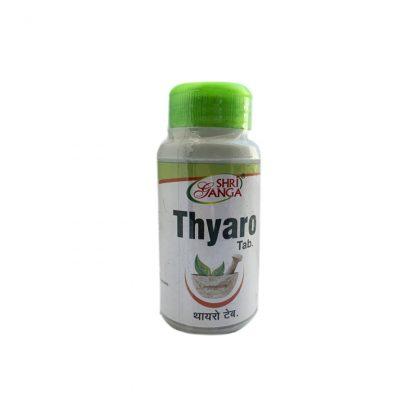 Тьяро (Тхъяро), для щитовидной железы, 120 таб, Thyaro Tab., Shri Ganga