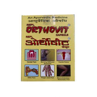 Ортовит, 30 кап, натуральное обезболивающее,Orthovit Pain Killer & Mobility Restorer, REPL Pharma