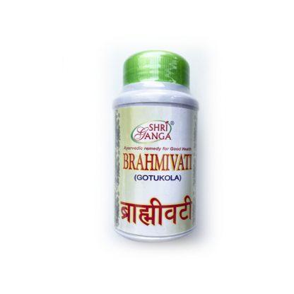 Брахмивати, 200 таб, для памяти, стимуляции мозга, Brahmivati Shri Ganga