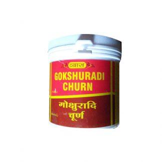 Гокшуради чурна, мужская половая система, афродизиак, 100гр, Gokshuradi churn, Vyas Pharmaceuticals