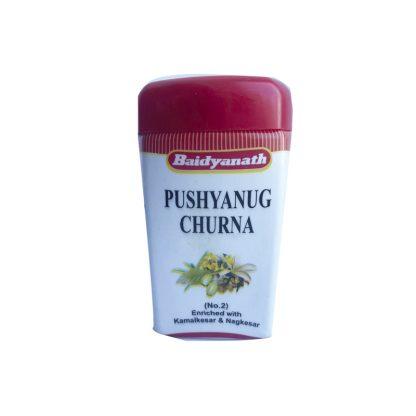 Пушьянуг Чурна, гинекологические заболевания, 60г, Pushyanug Churna, Baidyanath