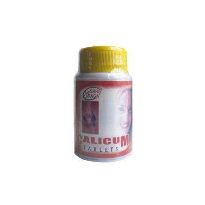 Калькум (кальцум), 100 таб, натуральный кальций, Calcium tablets, Shri Ganga