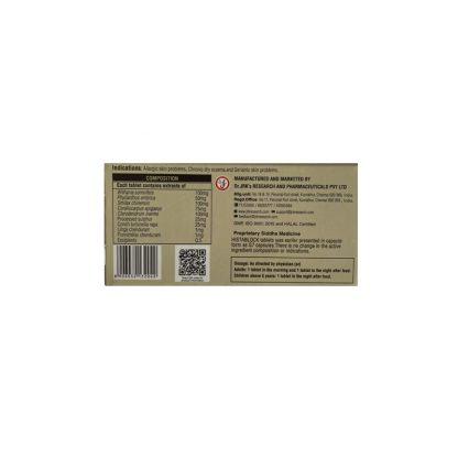 Гиста блок, противоаллергическое, 60таб, Hista block, Dr.JRK's